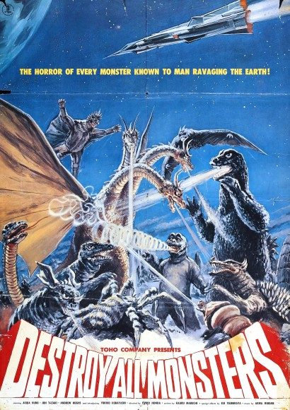 destroy_all_monsters_poster_003