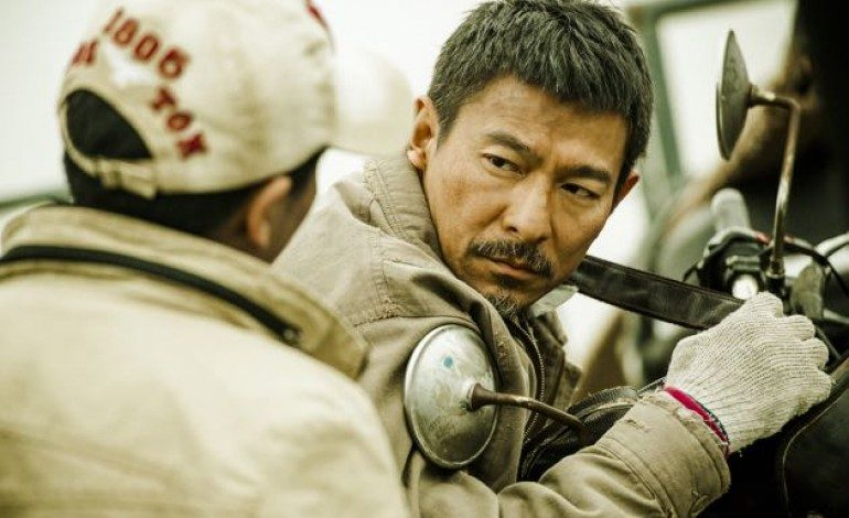 China Lion to Bring Chinese Film 'Love and Lost' to U.S. Theaters