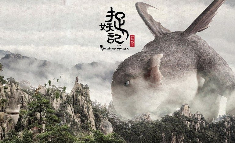 Check Out Posters for Dreamwork Animator's First Live-Action Film, 'Monster Hunt'