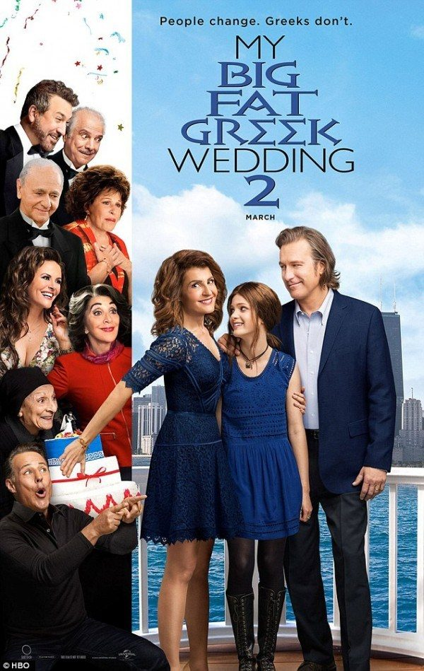 greekwedding2-e1450852298132