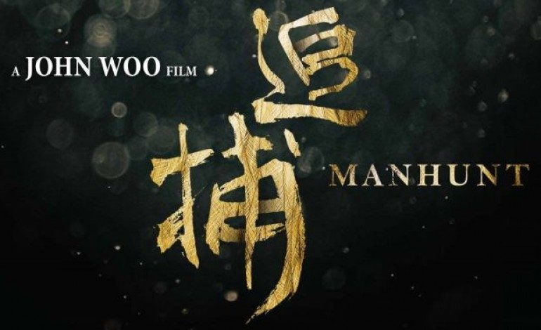 John Woo's 'Manhunt' to be Added to 74th Venice Film Festival Lineup